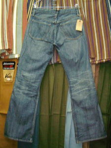 EARNEST SEWN HUTCH 05 MILK BLUE BOOTCUT