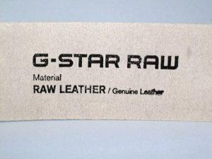 G-STAR STYLE:LEADGER BELT WHITE