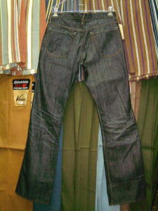 EARNEST SEWN HUTCH 06 MAZ DARK BOOTCUT