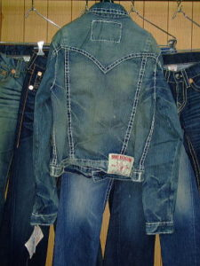 TRUE RELIGION JIMMY SUPER T STYLE:24900NBT2J COLOR:DUSTY TRAIL