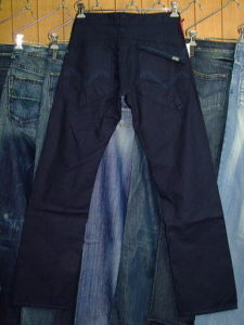 ENERGIE Copperhead trousers STYLE 9C46 WASH T3 ART.0104 COL.0086 13114
