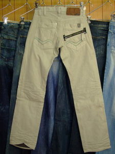 ENERGIE Raine trousers STYLE 9D0R WASH BN ART.1189 COL.0194 5941