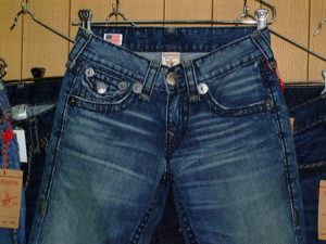 高いジーンズが欲しい