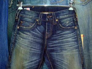 新しいジーンズを買う