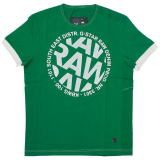 G-STAR T SHIRT STYLE:AIDEN R T S/S GREEN PEPPER COMPACT JERSEY