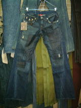 トゥルーレリジョン 本物 TRUE RELIGION853 JOEY PATCH STYLE:04853 COLOR:06-DARK VINTAGE